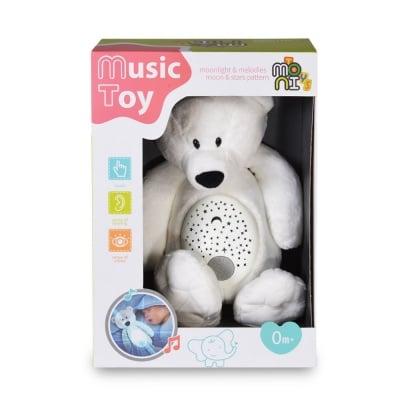 Нощна лампа бяла мечка K999-313