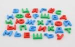 Магнитна азбука (33 части) 62758