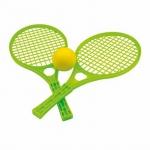 Тенис 5055