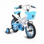 Детски велосипед 1290 син