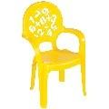 Стол с цифри жълт 03412
