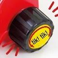Косачка червен 10631