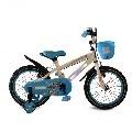 Детски велосипед 1690 син